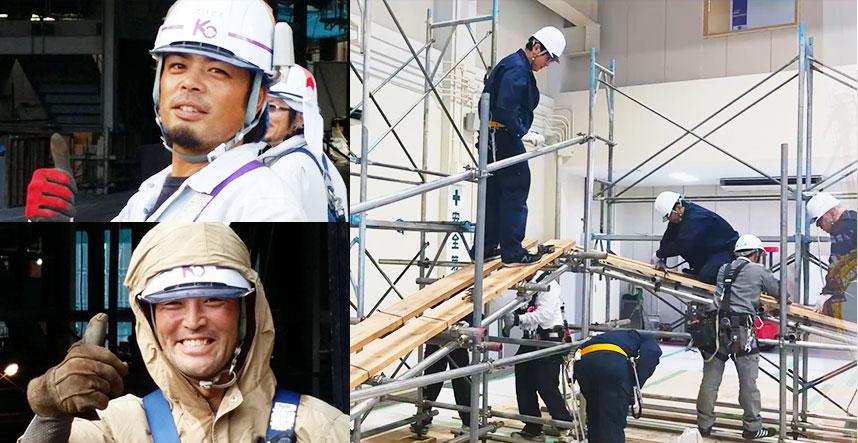 大阪府の鉄骨工事、仮設工事、建設機械、重量工事、再生工事は有限会社小堀組 堅苦しさを感じない誰にでも相談しやすい社風